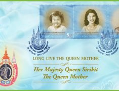 HAPPY 87TH BIRTHDAY – QUEEN MOTHER QUEEN SIRIKIT